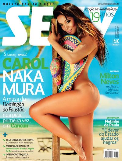 Sexy Novembro – Carol Nakamura